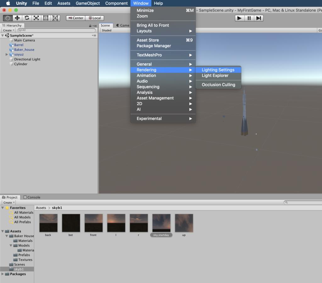 Unity - добавление SkyBox